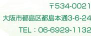 06-6929-1132